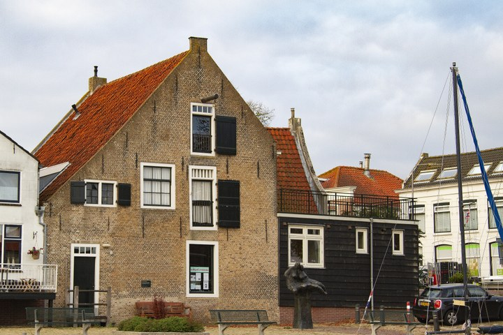 Fisheries Museum